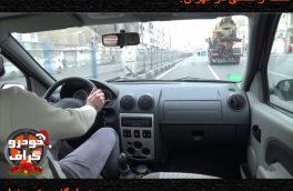 تست رانندگی لوگان در تهران!