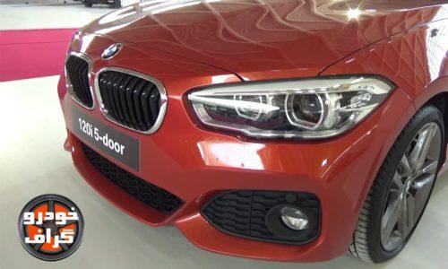 نمای کلی و مشخصات فنی BMW 120i 5-DOOR 2017