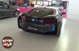 نمای کلی و مشخصات فنی BMW i8 2017