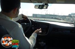 تست رانندگی کوتاه از اوتلندر 2017 در تهران…