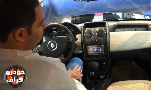 بررسی کوتاه رنو داستر 4WD 2017