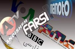ایران خودرو: تبلیغات ماهواره ای خودرو خودسرانه و غیرقانونی است…