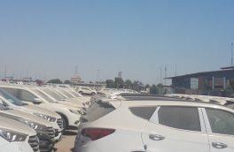 خاکِ سرد روی ۷ هزار خودروی معطل در گمرک + تصاویر