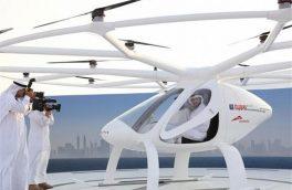 اولین «تاکسی پرنده» در دبی راهاندازی شد + تصاویر