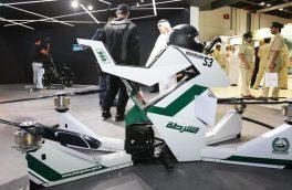 """پلیس دوبی با """"موتور پرنده"""" مجرمان را تعقیب میکند+تصاویر"""