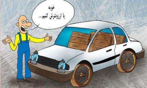 بازی ارز آزاد و مبادلهای، بهانه جدید برای افزایش قیمت خودرو!
