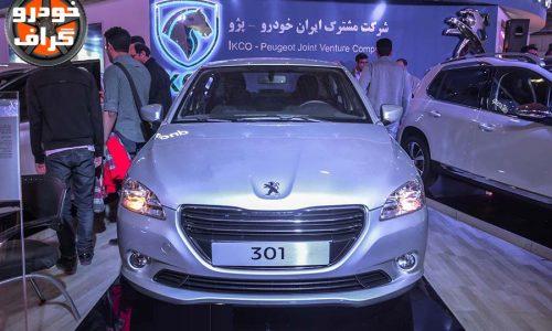 افزایش ۱ تا ۴ میلیونی قیمت خودرو در بازار + جدول قیمت خودرو